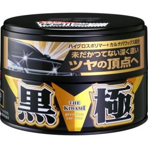 Soft99 Extreme Gloss Wax Black Hard Wax