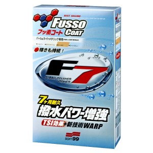 Soft99 Fusso Coat F7 Pearl & Metallic
