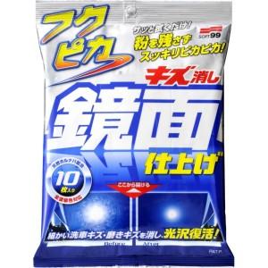 Soft99 Fukupika Wash & Wax